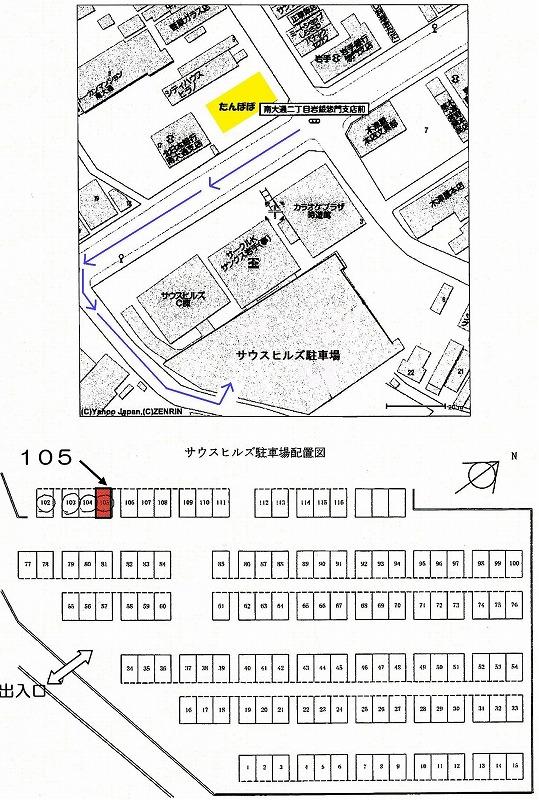 s-代替駐車場地図