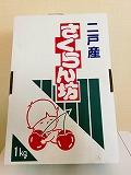 s-20150621さくらん坊1