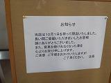 s-NEC_0132.jpg